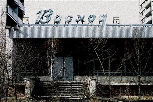 chernobil2_rest.jpg