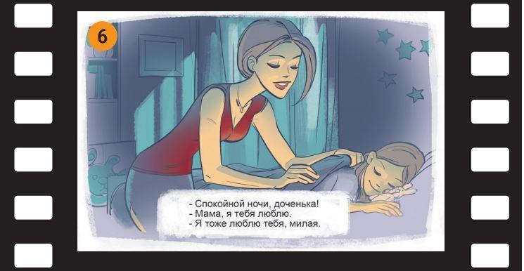 как принято знакомиться у русских