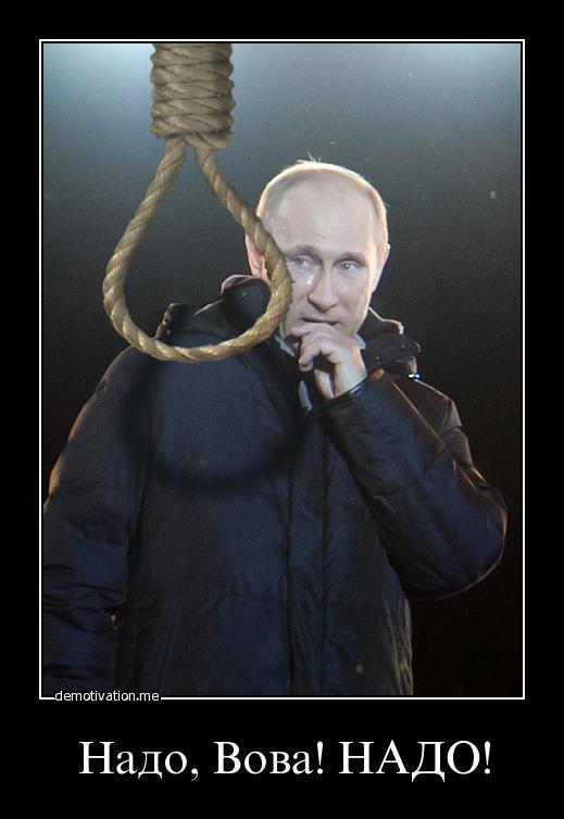 Меркель с пониманием относится к ужесточению санкций против России, - представитель правительства Германии - Цензор.НЕТ 5461